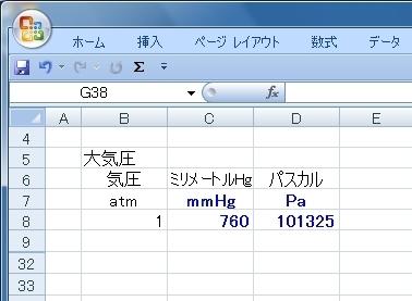 20140615_04.JPG