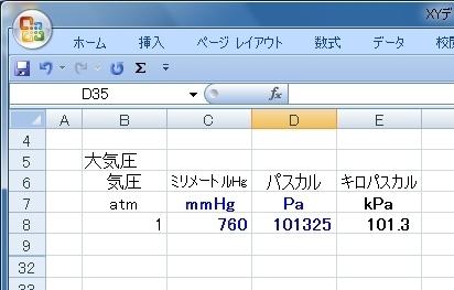 20140615_05.JPG