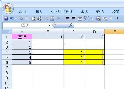 20140618_001.JPG