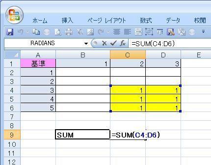 20140618_002.JPG