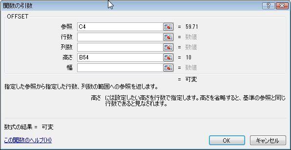 20140618_010.JPG