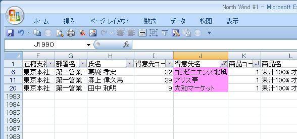 20140619_03.JPG