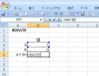 20140629_div1.JPG