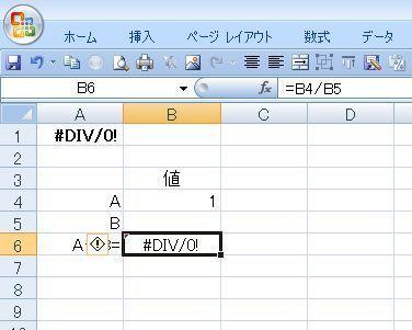 20140629_div2.JPG