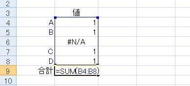 20140629_na1.JPG