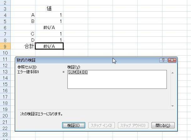 20140629_na2.JPG