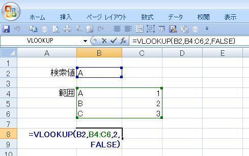20140629_na4.JPG