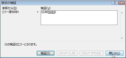 20140629_nam2.JPG