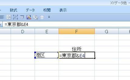 20140629_nam3.JPG