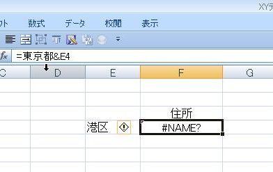 20140629_nam4.JPG