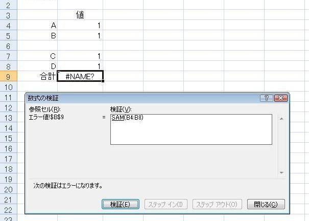 20140629_nam8.JPG