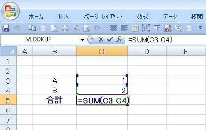 20140629_nul1.JPG