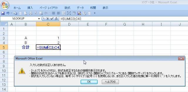 20140629_nul4.JPG