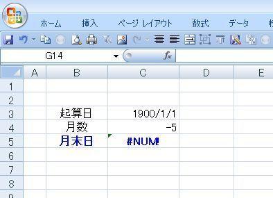 20140629_num4.JPG