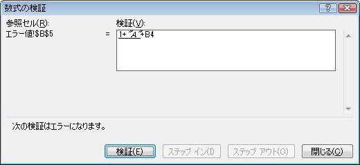 20140629_val04.JPG