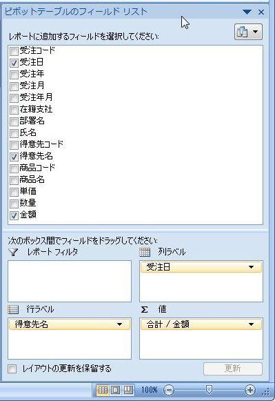 20140708_001.JPG