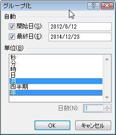20140708_004.JPG