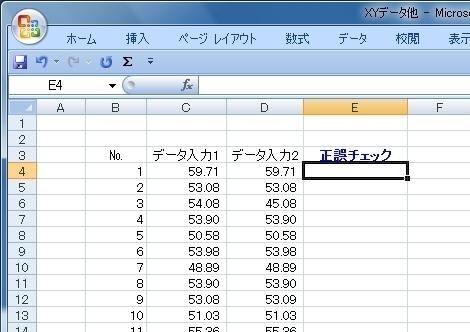 20140713_01.JPG