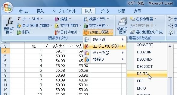 20140713_02.JPG