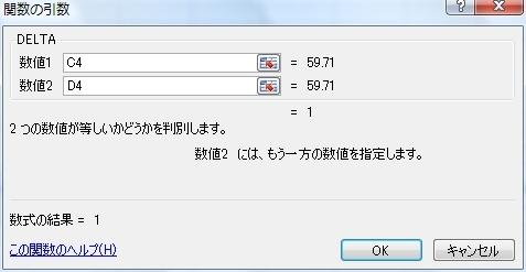 20140713_03.JPG