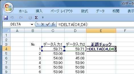 20140713_04.JPG