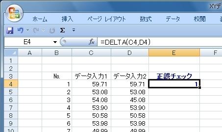 20140713_05.JPG