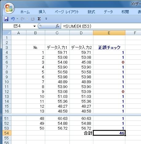 20140713_07.JPG