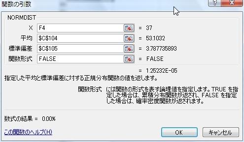20140727_05.JPG
