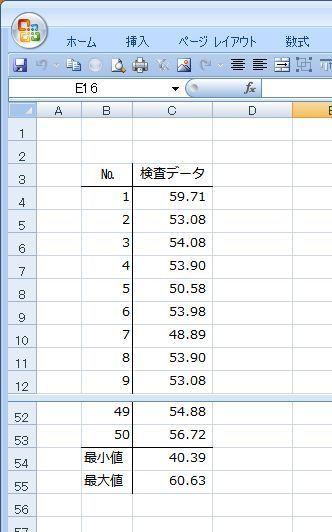 20140731_01.JPG