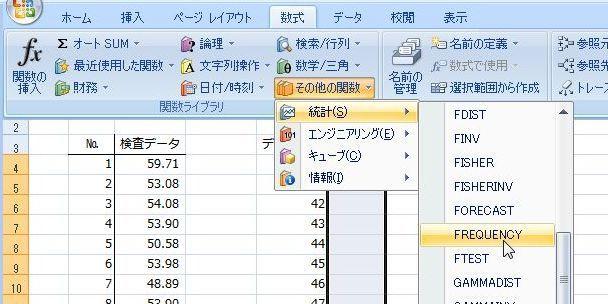 20140731_03.JPG