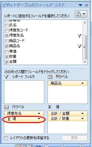 20140803_05.JPG