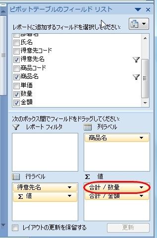 20140803_07.JPG