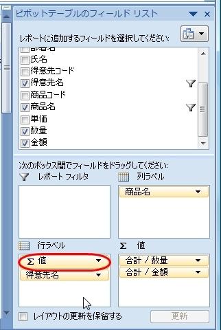 20140803_09.JPG