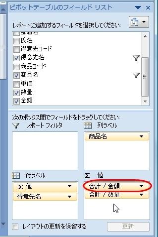 20140803_11.JPG
