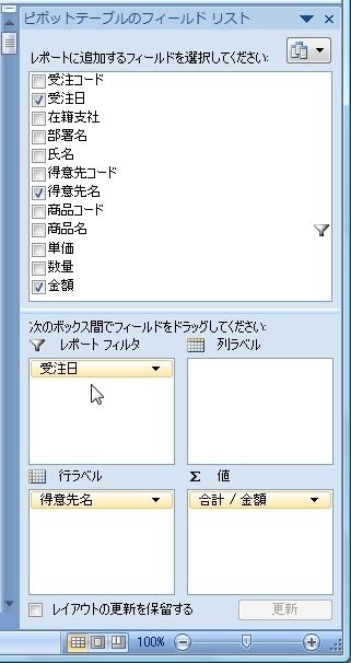 20140803_22.JPG