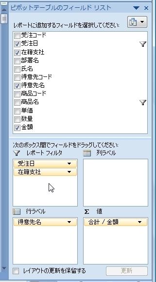 20140803_27.JPG