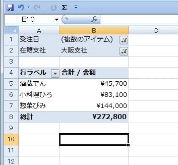 20140803_29.JPG