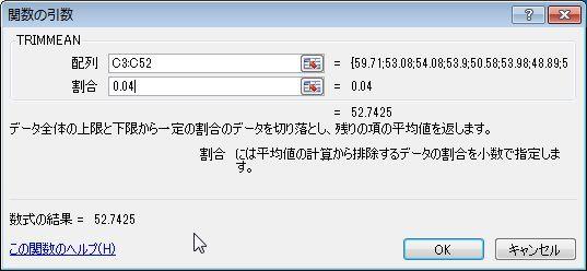 20140808_03.JPG