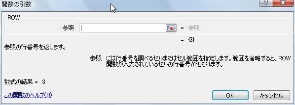20140810_203.JPG