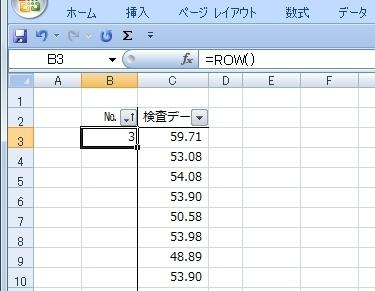 20140810_204.JPG