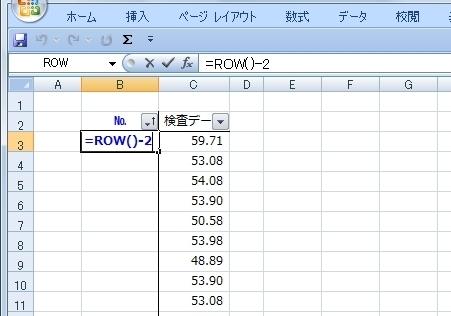 20140810_205.JPG