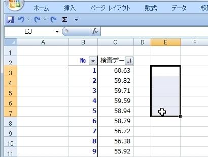 20140810_213.JPG