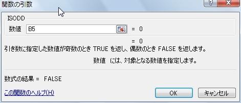 20140814_03.JPG
