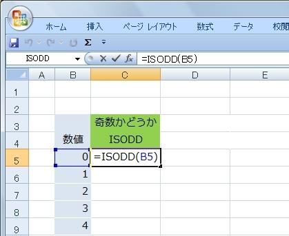 20140814_04.JPG