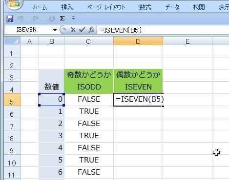 20140814_08.JPG