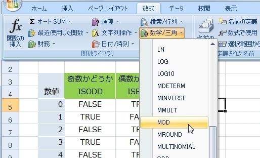 20140814_10.JPG