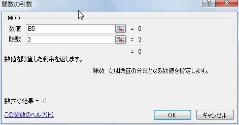 20140814_11.JPG