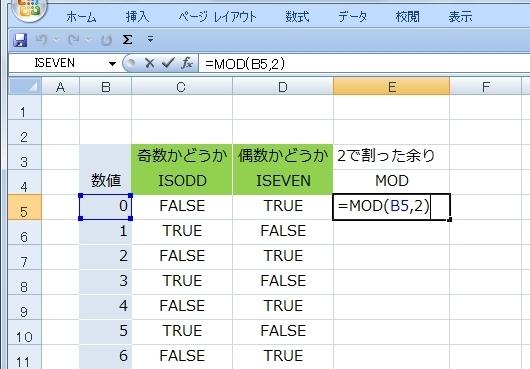 20140814_12.JPG