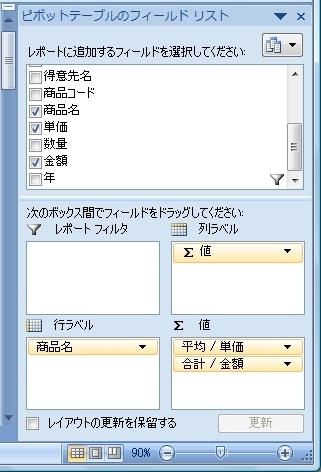 20140817_02.JPG