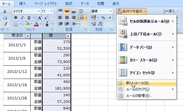 20140823_03.JPG